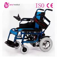 Wholesale Standard Custom Indoor Electric Wheelchair Automatic 1060X610X940 mm from china suppliers