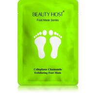 Wholesale Cellophane Chamomile Exfoliating Foot Mask Softening Moisturizing from china suppliers
