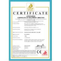 Shandong Fudeng Automobile Co, Ltd. Certifications