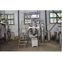 Wholesale Traditional Herb Extraction Equipment Operated Low Temperature 60 - 80°C from china suppliers
