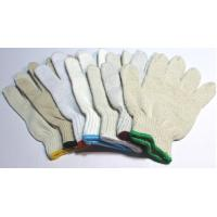 Wholesale High quality and comfortable cotton gloves working safty gloves from china suppliers