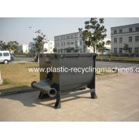 Wholesale High Speed Waste PE PP Film Dryer Dewatering Equipment With High Capacity from china suppliers