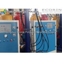 Wholesale Mix Head High Pressure Polyurethane Pouring Machine Micro - Computer Control from china suppliers