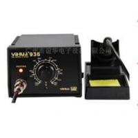 Wholesale 220V Electronic Rework Station YIHUA-936 Motherboard Lead Free from china suppliers