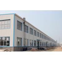 Wholesale Q345 Grade Light Pre Engineered Steel Structure Workshop Multi Layer Floors from china suppliers