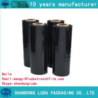 Wholesale Shandong Stretch Film Manufacturer made 450mm Black LLDPE Stretch Film from china suppliers