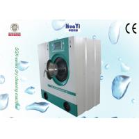 Wholesale Industrial Oil Hydrocarbon Dry Cleaning Machines 12kg / Dry Cleaner Machines from china suppliers