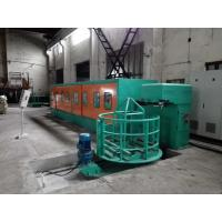 Wholesale 3.0m/s 17-8mm Large Capacity Copper Rolling Mill Horizontal Bead Mill from china suppliers