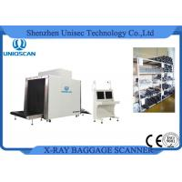 Buy cheap High Resolution Airport Metro USe Big Size X-Ray Baggage Scanner SF150150 from wholesalers