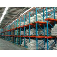Wholesale High Density Storage Last-Out Principle Drive-in Pallet Racking With Customed from china suppliers