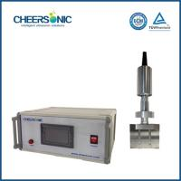 Wholesale Ultrasonic Cutting Machine For Food , Ultrasonic Cake Cutter Easy Clean from china suppliers