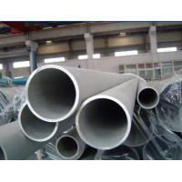 Wholesale Seamless Pipe ASTM B407 Incoloy 800HT / UNS N08811 / 1.4959 Nickel Based Alloy from china suppliers
