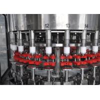 Wholesale Stainless Steel Hot Filling Machine , Pulp Juice Filling Equipment from china suppliers