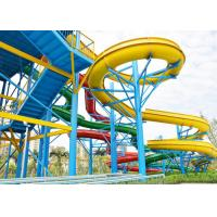 Colorful Commercial Spiral Water Slide / Theme Park Water Slide 1 Year Warranty