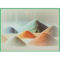 Buy cheap Color Tech Powder Coating , Easy Coat Powder Coating Anti - Fading from wholesalers