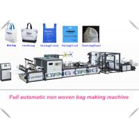 Wholesale Stable Fully Automatic PP Bags Manufacturing Machinery 40 - 100pcs / Min from china suppliers