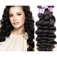 Wholesale 100% Remy Hair Extensions Weave Indian Kinky Curly Black Hair Bundles from china suppliers