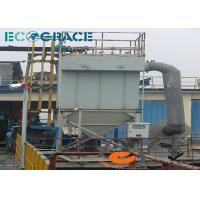 Wholesale Dust Removal Dust Extraction Systems , Durable Dust Machine Collector from china suppliers