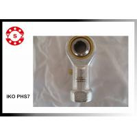 Wholesale Japan IKO Ball Joint Bearings Rod Ends PHS7 With High Precision Female Threads from china suppliers