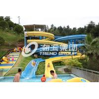 Wholesale Long Raft Spiral Plastic Water Slide With 304 Stainless Steel Screw , 3 Persons / Time from china suppliers