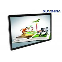 "Wholesale Ultra HD 84"" Wall Mounted Digital Signage For Exhibition Hall from china suppliers"