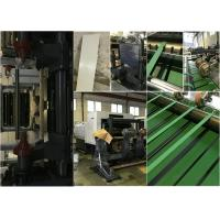Wholesale PLC Paper Reel To Sheet Cutting Machine Hydraulic System Paper Cutter Machine from china suppliers