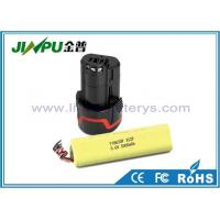 Wholesale Customized Electric Bike Lithium Battery 18650 Rechargeable 300G from china suppliers