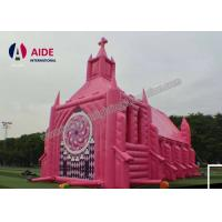 Wholesale Pink Color Large Easy Set Up Pvc Inflatable Church Tent For Outdoor Prayer from china suppliers