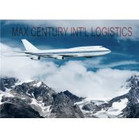 Buy cheap Asia Freight Solutions China To Colombo Sri Lanka Shipping And Logistics from wholesalers