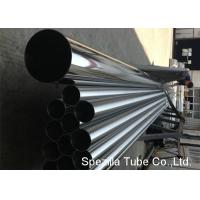 Wholesale TP316 / 316L ASTM A270 Stainless Steel Welded Pipe For Food / Beverage Industry from china suppliers