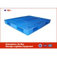 Buy cheap Blue HDPE recycled plastic pallets High Capacity For Supermarket from wholesalers