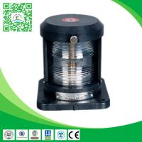 Quality Shock Resistance Led Port Navigation Light High Brightness B15d for sale