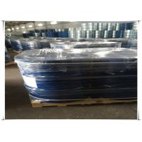 Wholesale High Purity Benzyl Alcohol As Benzoflex Plasticizer / PVC Stabilizer 99.95% Min from china suppliers