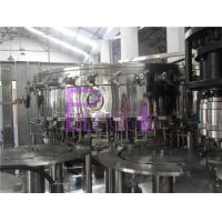 Wholesale 3 In 1 Monoblock Washing Filling Capping Machine For Juice Beverage / Wine from china suppliers