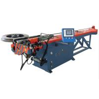 Wholesale Automatic Hydraulic Power 4Kw Curving Roll Former Machine For Shutter Door from china suppliers