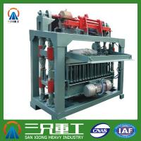 Wholesale Small Brick Molding Machine Automatic Cement Brick Molding Machine QTJ4-35 from china suppliers