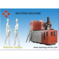 Wholesale Electric Driven Fully Automatic Blow Moulding Machine / Plastic Bucket Making Machine from china suppliers