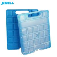 Quality Cold Chain Non Toxic Large Cooler Ice Packs Gel Ice BoxWith SGS Approved for sale