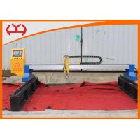Wholesale 1500W Light Gantry CNC Plasma Cutting Machine from china suppliers