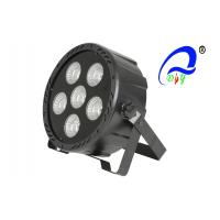 Buy cheap 6Pcs*30W RGB 3 IN 1 Or RGBW 4IN1  COB Par Light  High Brightness LED Par Light from wholesalers