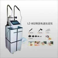 Wholesale Hot !!New Monopolar Radio Frequency( RF) beauty Machine from china suppliers