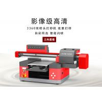 Wholesale 3060 digital printing machine price phone case printing machine uv printer from china suppliers
