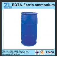 Wholesale China Ferric ammonium EDTA liquid from china suppliers