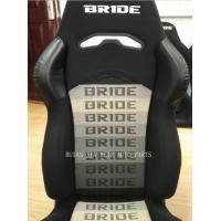 BRIDE Fiberglass Sport Racing Seat-JBR1057 with Fabric Material