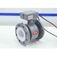 Buy cheap Electromagnetic flowmeter for municipal water utility Liner: PTFE, Pressure DN80 from wholesalers