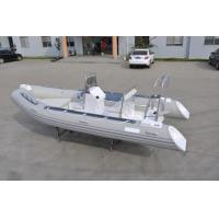 Wholesale High Capacity Small Rib Boat Rigid Hull 480 cm PVC Center Console With Cushions from china suppliers
