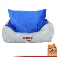 Wholesale cheap dog beds for large artificial leather and short plush pp cotton pet bed from china suppliers