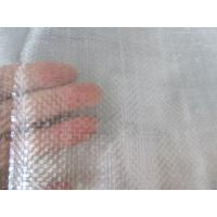 Wholesale transparent pe woven fabric greenhouse tarpaulin from china suppliers