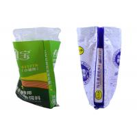 Quality Gravure Printing PP Woven Packaging Bags For Agriculture Rice for sale