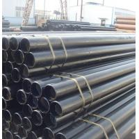 Wholesale ERW Steel Pipes  Algeria from china suppliers